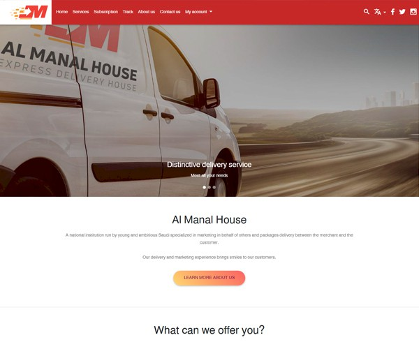Al Manal House Website